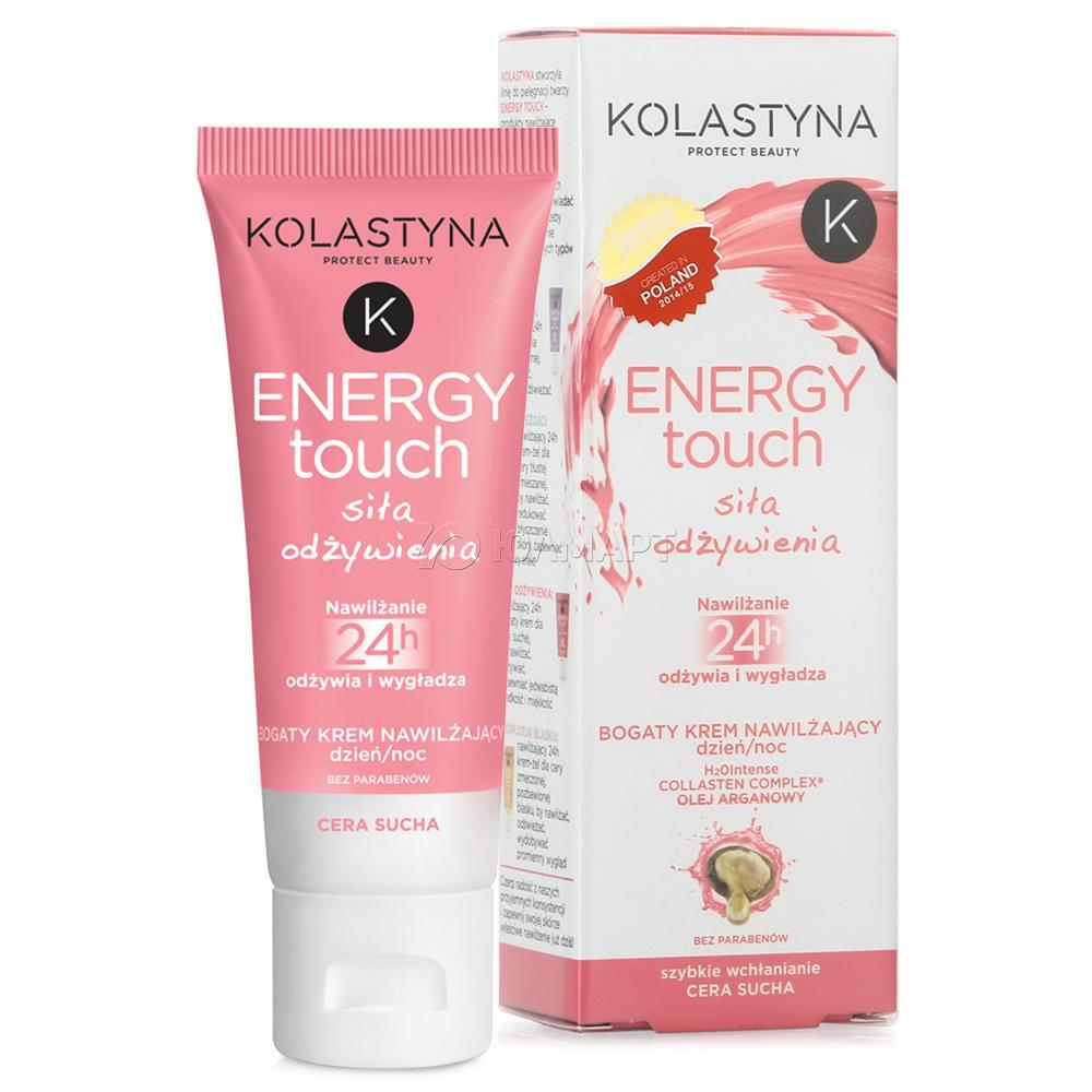 Energy touch a Kolastyna-tól. Energy Touch kollekció
